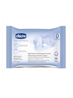 Салфетки для груди CHICCO
