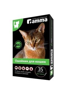 Ошейники Gamma
