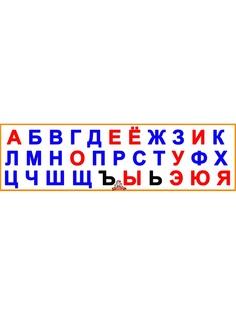 Игровые наборы Хеппи-Ко