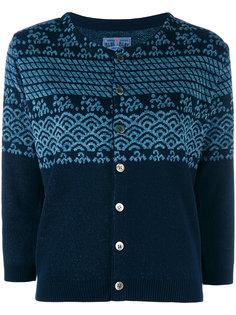 v-neck cardigan Blue Blue Japan