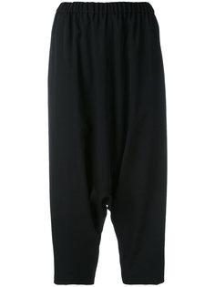 drop crotch trousers Comme Des Garçons Comme Des Garçons