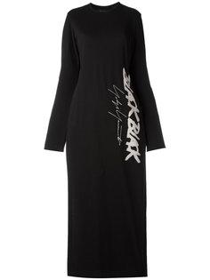 трикотажное платье с разрезом  Yohji Yamamoto