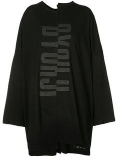 By Yohji T-shirt Yohji Yamamoto