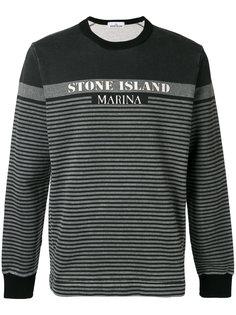 полосатая толстовка Stone Island