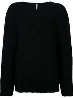 panelled sweatshirt Boboutic