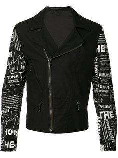 Rider jacket Yohji Yamamoto