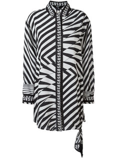 рубашка с зебровым принтом Versus