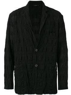 crinkled jacket Issey Miyake Men