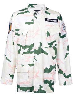 camouflage jacket Sankuanz