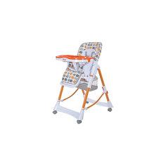 Стульчик для кормления Nino Diamonds, Pituso, оранжевый/серый