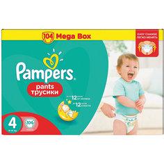 Трусики Pampers Pants, 9-14кг, размер 4, 104 шт., Pampers