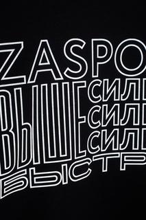 Хлопковый свитшот Zasport