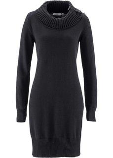 Удлиненный пуловер (черный) Bonprix