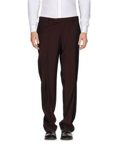 Повседневные брюки The Kooples