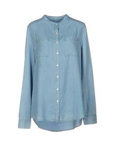 Джинсовая рубашка Jadicted