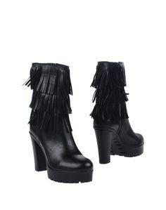 Полусапоги и высокие ботинки Maria