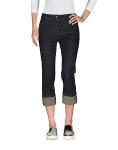 Джинсовые брюки-капри Peserico Sign