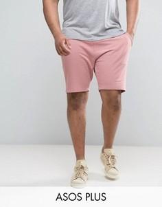 Розовые трикотажные шорты скинни ASOS PLUS - Розовый