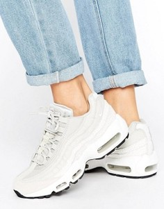 Бежевые кроссовки Nike Premium Air Max 95 - Бежевый