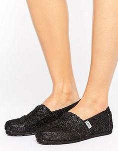 Черные ажурные слипоны с блестками Toms - Черный