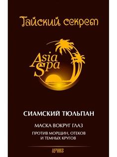 Косметические маски AsiaSpa