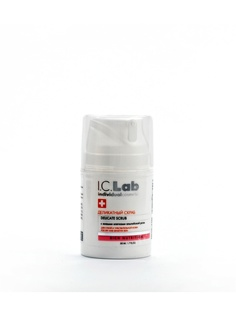 Скрабы I.C.Lab Individual cosmetic