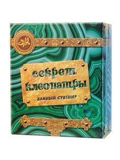 Косметические наборы для ухода Крымская Натуральная Коллекция