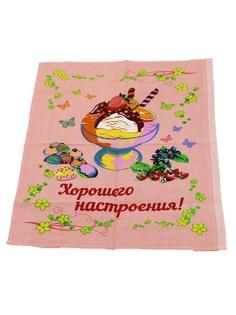 Полотенца кухонные Римейн