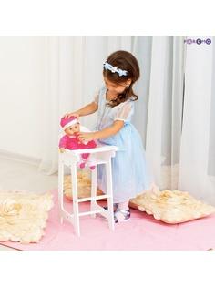 Аксессуары для кукол PAREMO