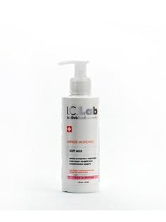 Молочко I.C.Lab Individual cosmetic