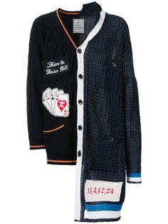комбинированный кардиган Maison Mihara Yasuhiro