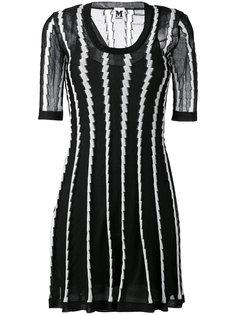 расклешенное платье с полосатыми панелями M Missoni