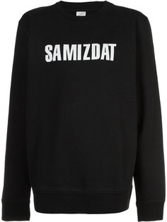 logo crewneck sweater Yang Li