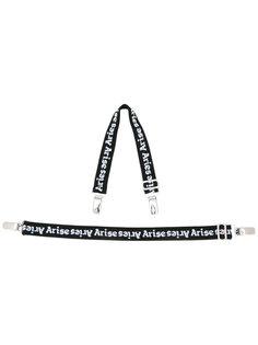 Aries suspenders Aries