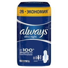 ALWAYS Ultra Женские гигиенические прокладки ароматизированные Night Quatro 28 шт.