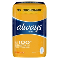 ALWAYS Ультратонкие женские гигиенические прокладки Always Ultra Light (Лайт) ароматизированные 36 шт.
