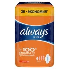 ALWAYS Ультратонкие женские гигиенические прокладки Always Ultra Normal (Нормал) ароматизированные 36 шт.