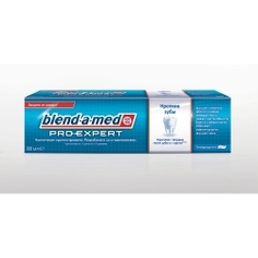 BLEND-A-MED Зубная паста ProExpert Крепкие зубы Тонизирующая мята 100 мл
