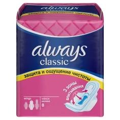 ALWAYS Женские гигиенические прокладки Always Classic Maxi Dry 8 шт.