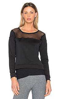 Mesh panel sweatshirt - Track & Bliss