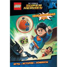 Необыкновенная лига, со сборной мини-фигуркой Супермена, LEGO DC Comic Эксмо