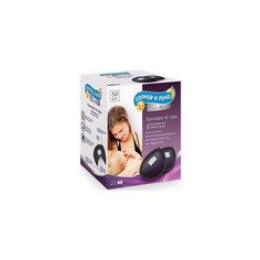 Прокладки на грудь для кормящих мам, 30шт., Солнце и Луна