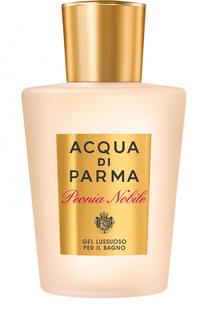 Гель для душа Peonia Nobile Acqua di Parma