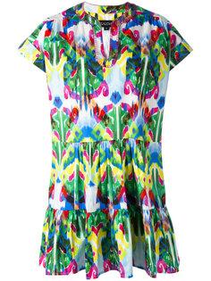 tiered shift dress Saloni