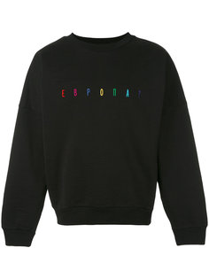 multicoloured embroidered logo sweatshirt Gosha Rubchinskiy ГОША РУБЧИНСКИЙ