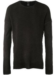 свитер с простроченной отделкой Avant Toi