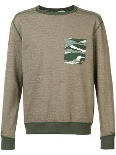 reversible camouflage sweatshirt Maharishi