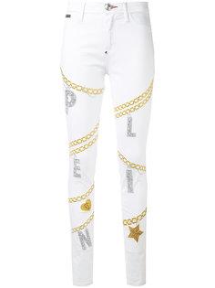 джинсы скинни с цепочкой  Philipp Plein