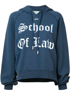толстовка School of Law Off-White