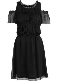 Платье с вырезами на плечах (черный) Bonprix